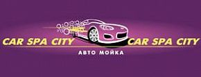 Мойка машин Car Spa City