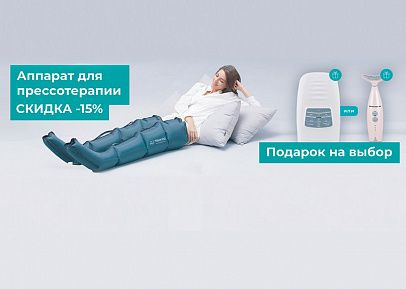 Devices for pressotherapy, lymphatic drainage and physiotherapy